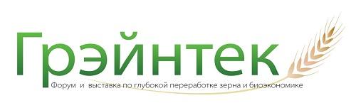 Глубокая переработка зерна и промышленная биотехнология – в центре внимания на Форуме «Грэйнтек-2017» - krahmal-patoka.ru